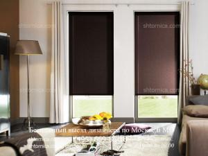 Рулонные шторы блекаут без сверления для гостиной на заказ