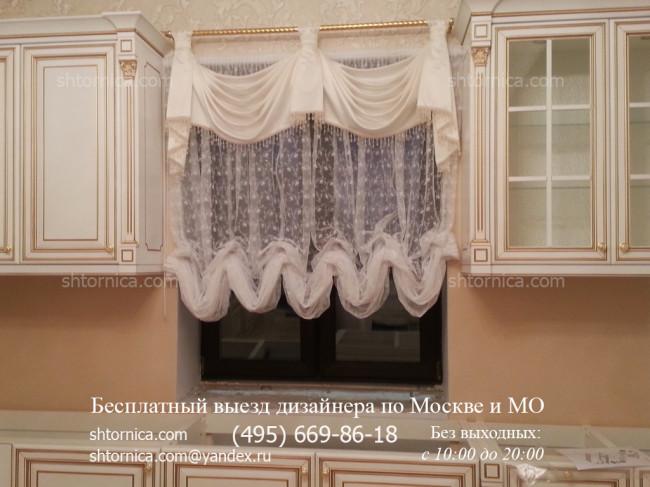 Элитные шторы для кухни