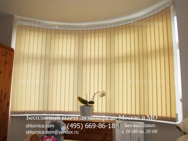 Жалюзи на окно круглой формы