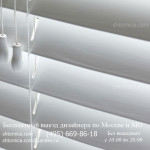 Шторы-жалюзи для пластиковых окон ПВХ заказать в Москве.