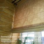 Римские жалюзи шторы на окна ПВХ купить Москва Подмосковье