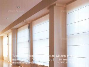 Римские шторы для офиса на заказ купить в Москве