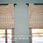 Римские шторы на заказ Москва