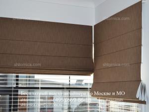 Римские шторы с жалюзи в офис на заказ купить
