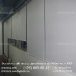 Рулонные шторы для офиса на заказ Москва