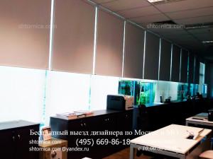 Рулонные шторы для офиса на заказ