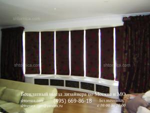 Рулонные шторы блэкаут купить в Москве