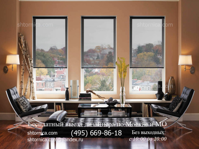 Рулонные  шторы для окон ПВХ на заказ