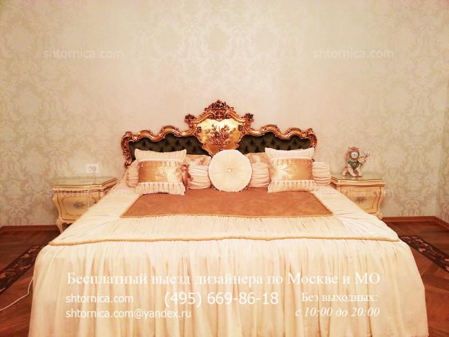Шторы и покрывала для спальни на заказ