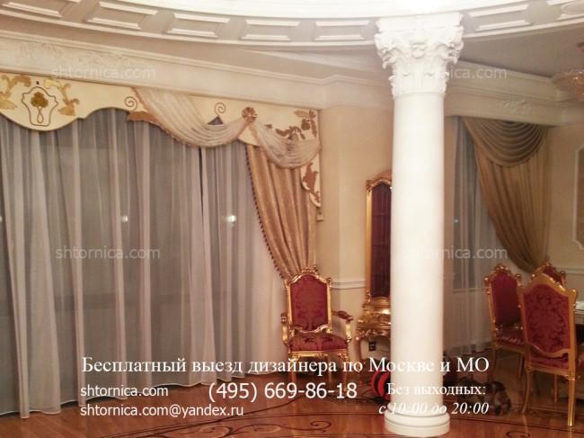 Шторы для гостиной на заказ в Москве