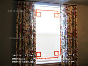 Сочетание рулонных и классических штор на заказ