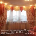 Бежевые шторы в классическом стиле на заказ.