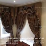 Элитные рулонные шторы с классическими и ламбрекеном на заказ Москва