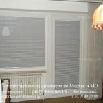 Жалюзи для балконной двери