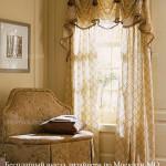 Классические шторы с контрастным ламбрекеном купить заказать