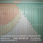 Мультифактурные жалюзи Москва на заказ