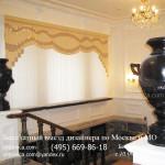 Мультифактурные жалюзи купить в Москве