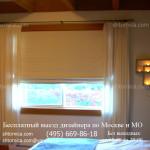 Недорогие шторы для спальни