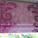 Римские шторы цветные на заказ Москва купить