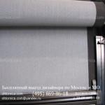 Рулонные шторы на ПВХ заказ