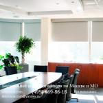 Рулонные шторы для офиса заказать
