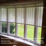 Рулонные шторы на эркерное окно