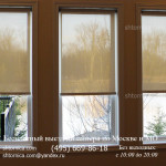 Рулонные шторы на заказ