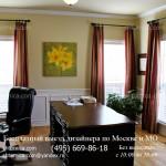 Классические шторы для домашнего офиса