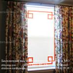Сочетание классических и рулонных штор под заказ Мосва