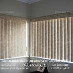 Вертикальные жалюзи для углового окна